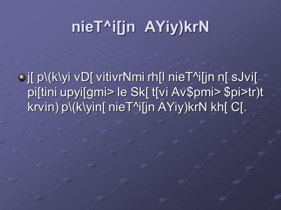 nieT^i[jn AYiy)krN